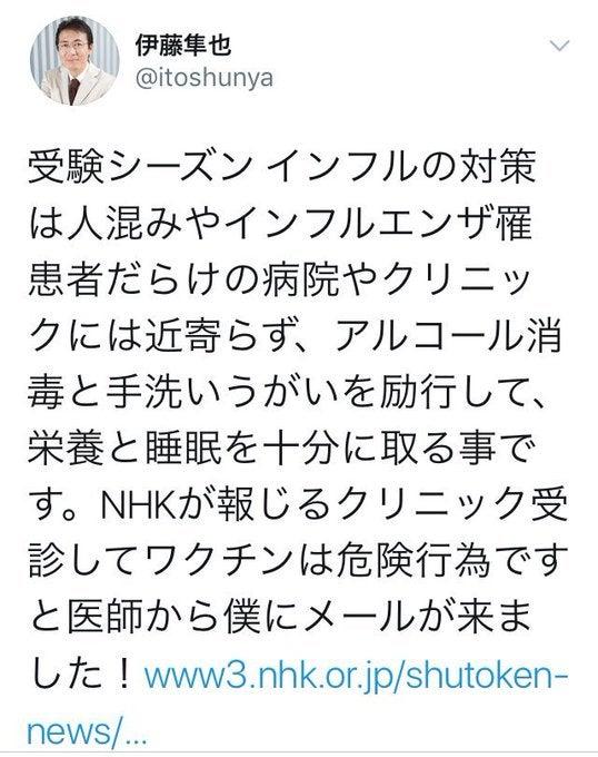 伊藤 隼 也 氏
