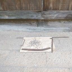 画像 ∵ 松本へ の記事より 8つ目