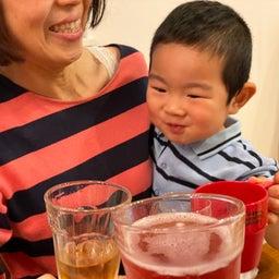 画像 息子2歳の誕生日パーティー…料理家だけど作ったのはちょっとだけ の記事より 9つ目
