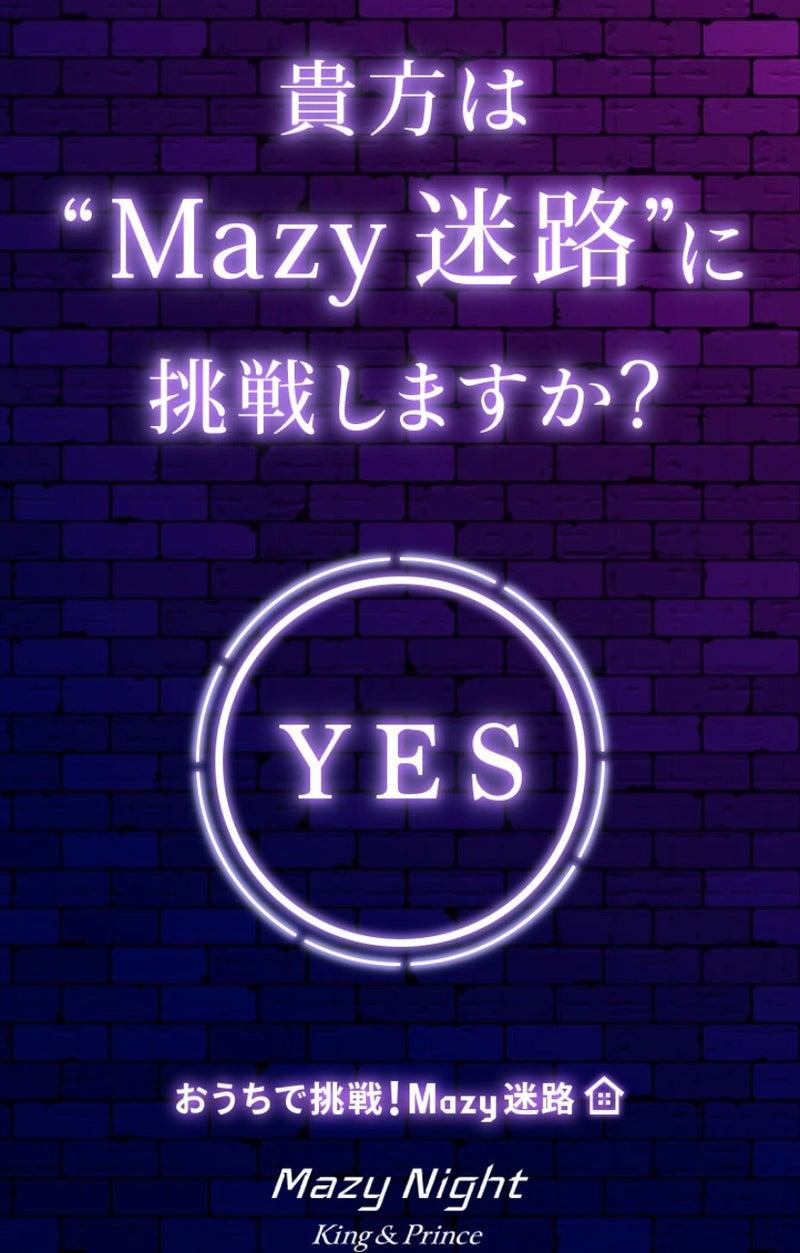 まゆみ ん 紫 平野 耀 ブログ