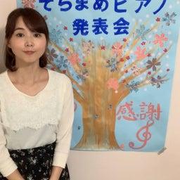 画像 オンライン発表会を開催しています☆ の記事より 2つ目