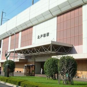 土地のご紹介!北戸田駅近くで店舗・事務所等の出店をご検討の方へ!!の画像