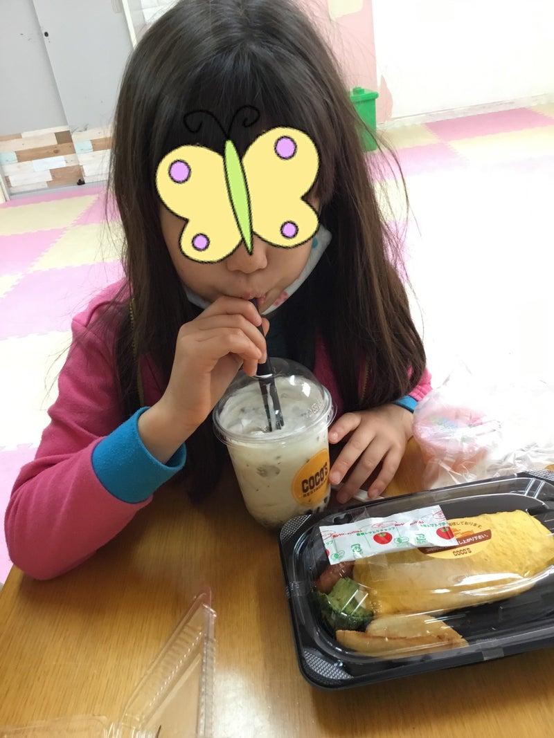 o1080144014763603162 - ♪5月24日(日)♪toiro戸塚