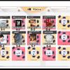 【近未来すごすぎ!!】SDGsオンラインフェスタでブース出店しました♬の画像