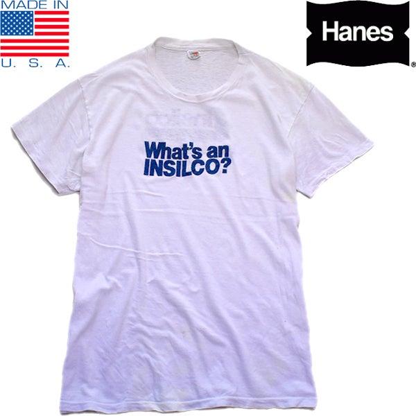 アメリカ製ビンテージTシャツUSA製カチカチ古着屋