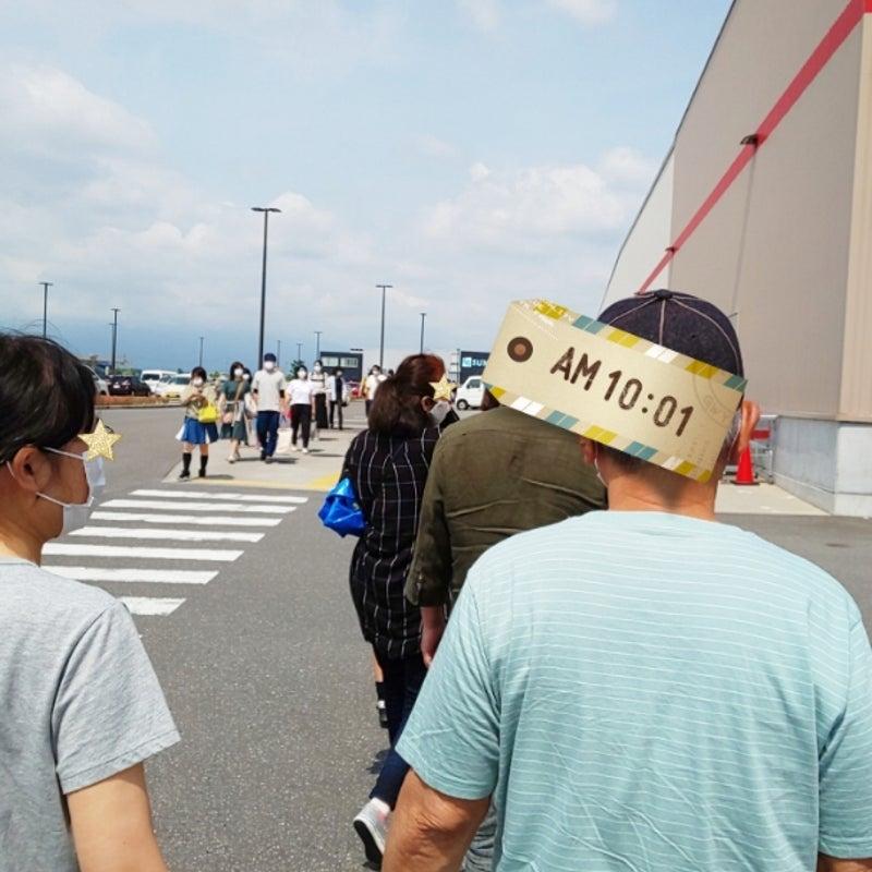 コストコ 羽島 マスク 入荷