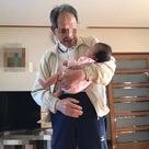 父の喜寿のお祝いは、ひ孫と共に♪アルツハイマーの脳、活性化!(笑)の記事より