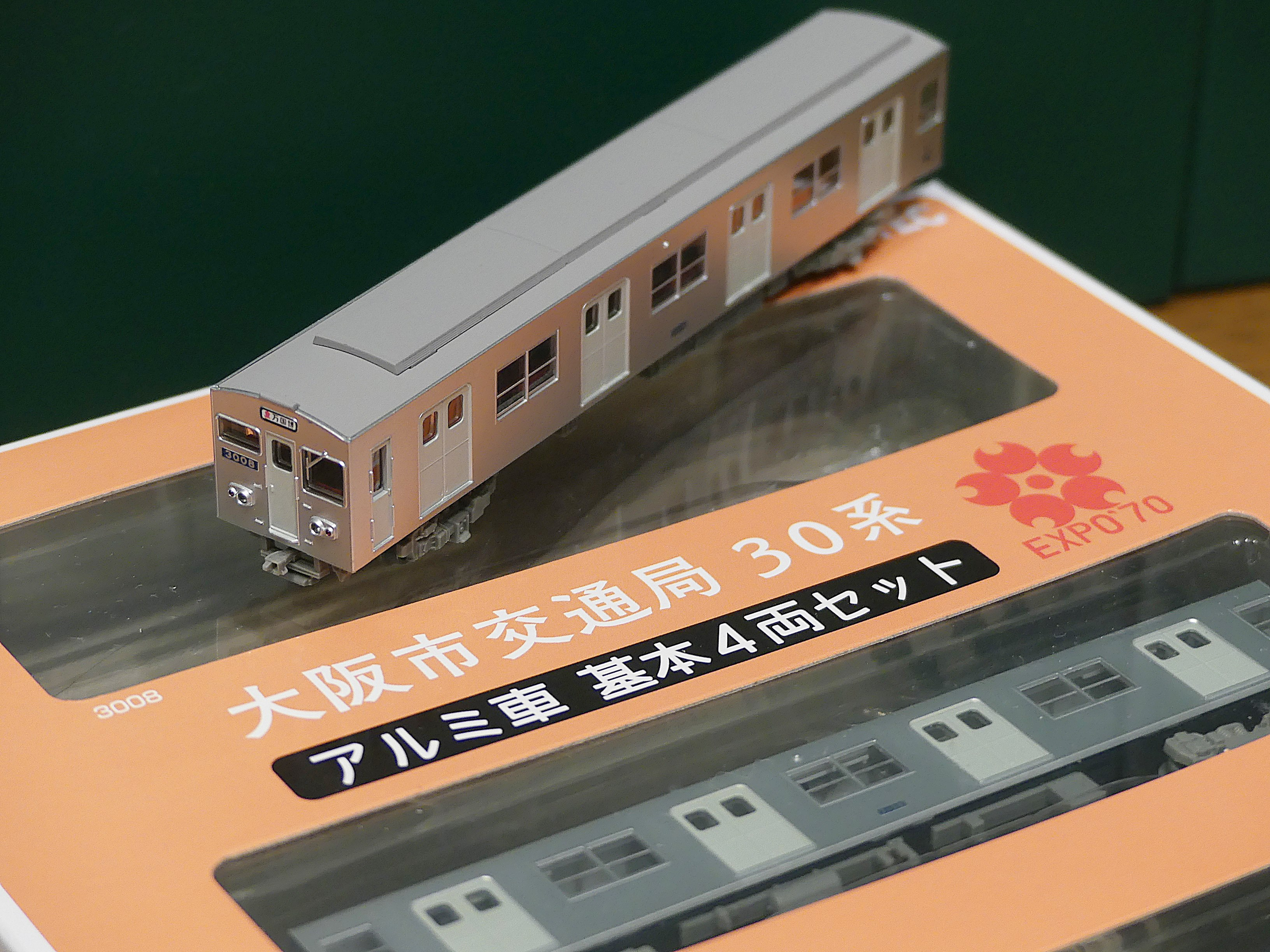 https://stat.ameba.jp/user_images/20200525/22/tkk8500-8637fsakuya/cd/62/j/o3264244814764252057.jpg