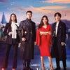男性も夢中になる☆Netflix 韓国ドラマ「愛の不時着」の画像