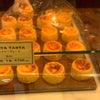 バスクチーズケーキ!【GAZTA(ガスタ)】《白金高輪》の画像