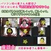 【LINEの使い方無限大】座談会の開催報告の画像