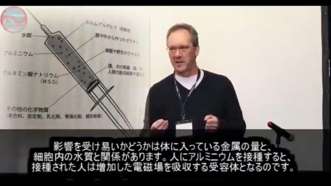 トーマス コーエン 博士 【驚愕】パンデミックと5Gは関係性あるの?!博士が全てを暴露してい...