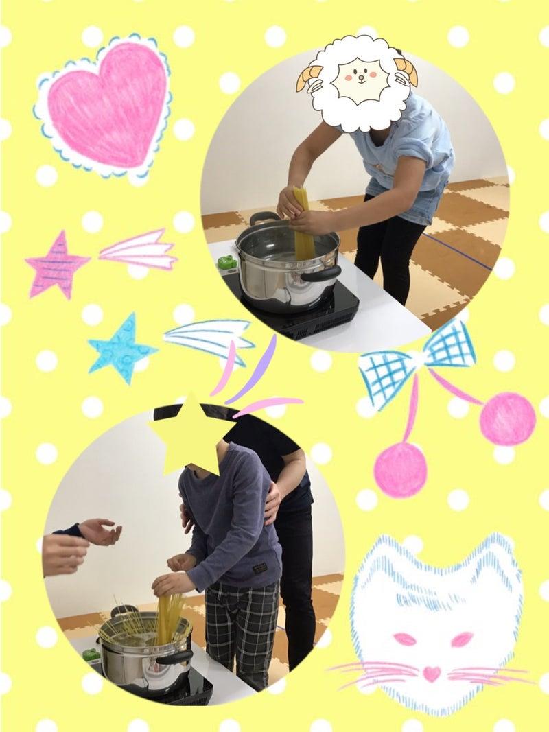 o0960128014764646587 - 5月23日(土)・24日(日)☆toiro根岸☆