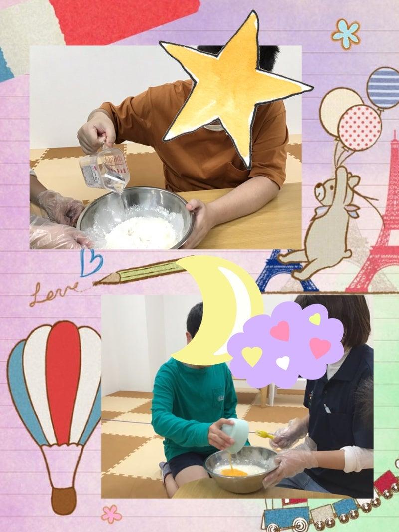 o0960128014764661130 - 5月23日(土)・24日(日)☆toiro根岸☆