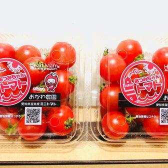 とっても便利なポケマルで今回もミニトマトを購入♪