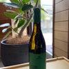 人気ナンバーワン・ワイン!の画像