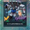 【機体紹介】ガンダム試作2号機(MLRS)