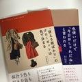 【コスメ・化粧品】16タイプパーソナルカラー診断@東京 広島