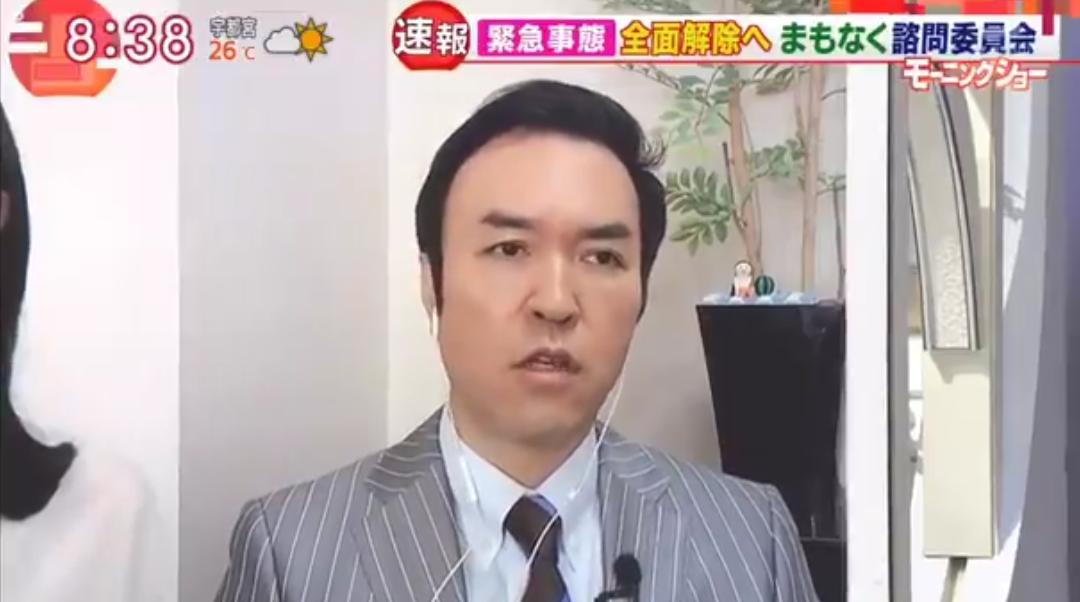 羽鳥 慎一 モーニング ショー 玉川 玉川徹 - Wikipedia