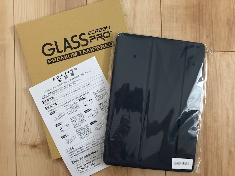 ipadmini2白_【楽天市場】スタンド機能付iPadケース!強化ガラスフィルムも ...