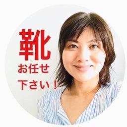 画像 【メンバー紹介】佐藤かたよチーム/ 起業キャンプ9期 の記事より 6つ目