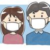 新型コロナウイルスとマスクの画像