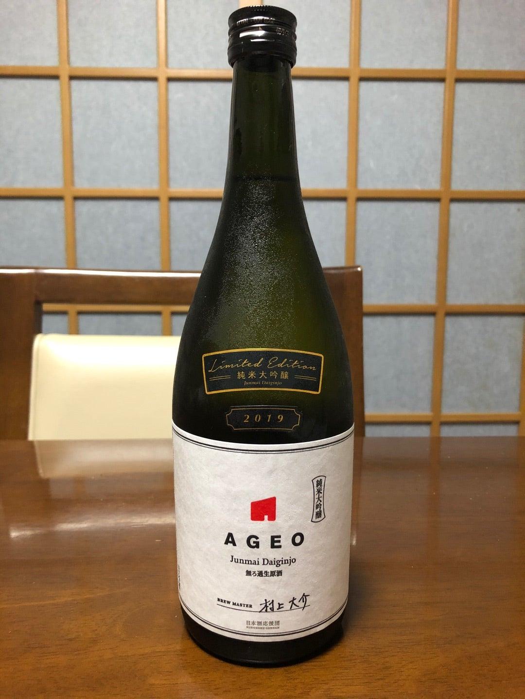 団 日本酒 応援