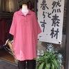 新作おすすめ&プレゼント/八千代台店の画像