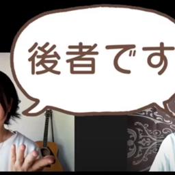 画像 本田晃一×武田双雲 動画「悩みを無くす究極の方法」文字起こし② の記事より 3つ目