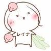 本田晃一×武田双雲 動画「悩みを無くす究極の方法」文字起こし②の画像