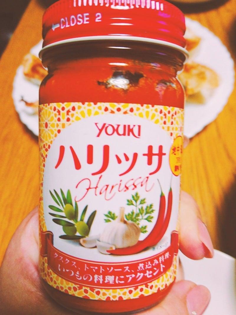 ハリッサ 調味 料