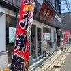 麻辣刀削麺500円