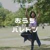 【無料】6/15 PIAZZAユーザー限定おうちバレトンの画像