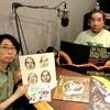 ラジオ番組「ようこそ夢街名曲堂へ!」1000回記念特番の画像