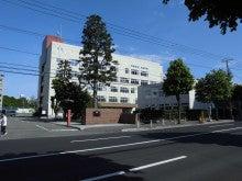 大学 北海道 高校 科学