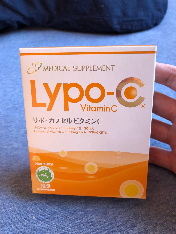 C リポ カプセル ビタミン