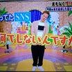SMAPに会いたい☆