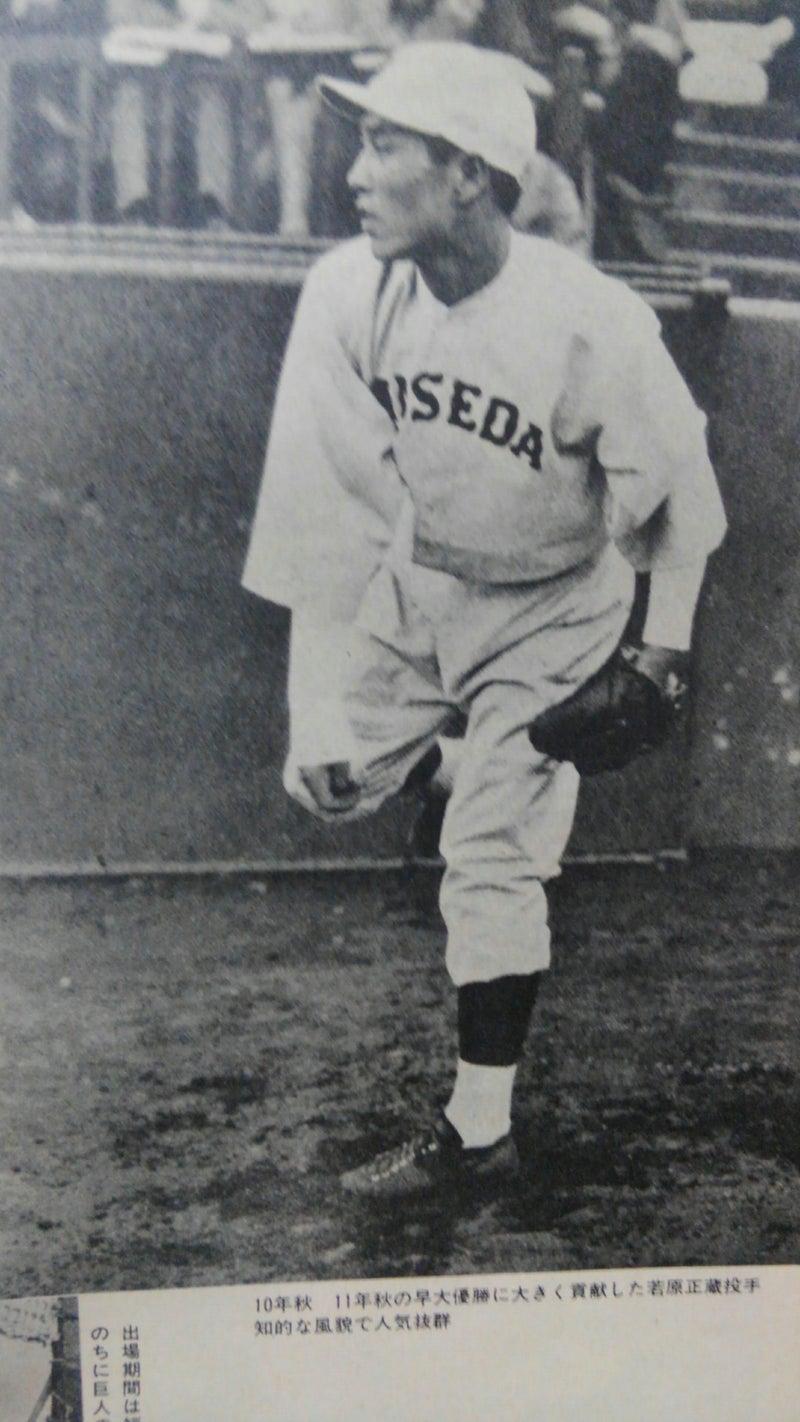 1935年の野球