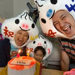 画像 誕生日の儀式!( ^ω^ ) の記事より 2つ目