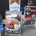 虎次郎のブログ