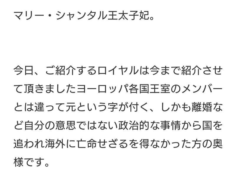"""したい 王 離婚 妃 太子 は 日本料理が大好きな中国の""""新星""""アレン・レン、出世作のドラマの苦労語る"""