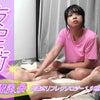 【ハイスペック台湾式足つぼ】60分でも収まらない手技数と、楽な姿勢で強く刺激できる痛気持ち良さ!の画像