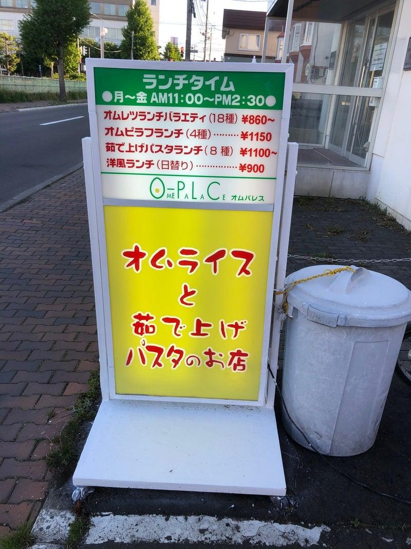商店 小澤 達之助 小澤達之助商店(行田市 >