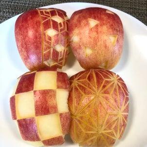 鬼滅の林檎の画像