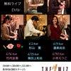 【営業再開❗️火曜日無料ライブデー】6月のスケジュールの画像