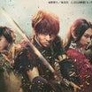 山崎賢人主演映画『キングダム 』の続編製作決定29日の地上波初放送も好評