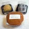 ご近所ケーキ屋巡り第十一弾!抹茶とあずきの和洋菓子専門店@松右衛門の画像