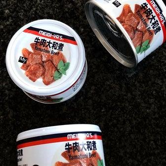 牛肉大和煮 缶詰
