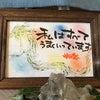 朔楽さんのプレゼント企画の画像