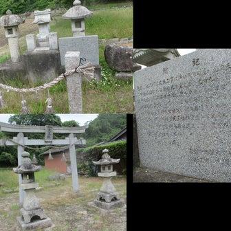 山口r144旧山陽道、周東町差川の天王社、もとの鳥居は元治元1864年
